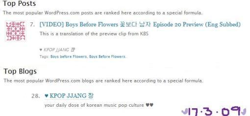 kpopjjangtopblog21